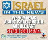 Israel In The News